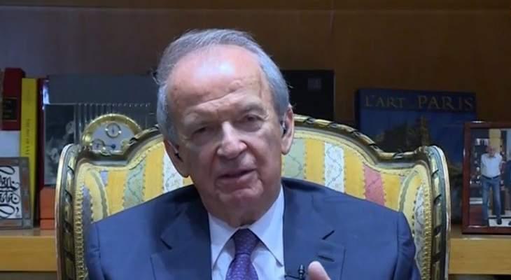 حمادة: علينا التخلص من الهيمنة الإيرانية حتى لو كان ذلك عبر مؤتمر دولي