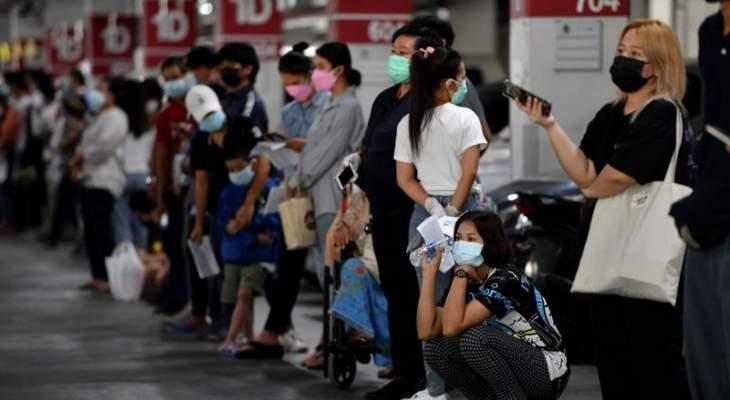 متظاهرون في تايلاند يطالبون باستقالة رئيس الوزراء مع تزايد إصابات كورونا