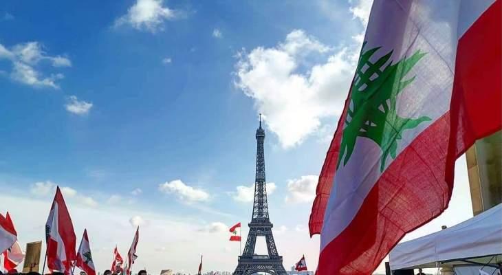 مصادر للشرق الأوسط: لدى باريس لائحة بأسماء معرقلي تشكيل الحكومة لكنها لن تُفرج عنها