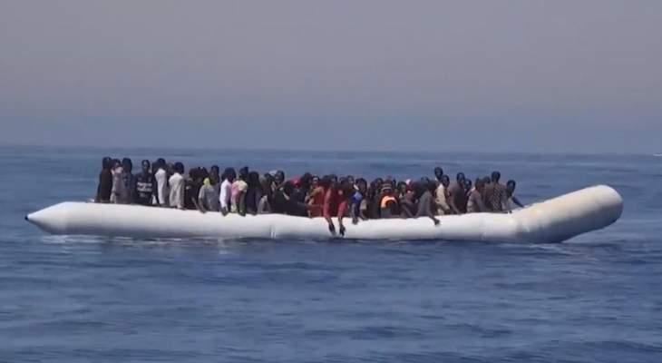 الحرس البحري التونسي يحبط 18 عملية هجرة غير نظامية عبر البحر بيوم واحد