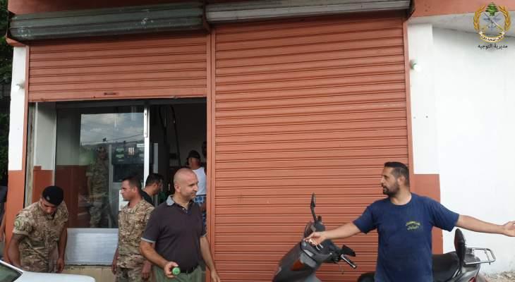 الجيش: ضبط 9800 ليتر من البنزين و11500 ليتر من المازوت في الحلوسية