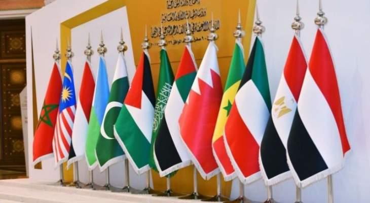 التحالف العربي: اعتراض وإسقاط طائرة مسيرة أطلقتها أنصار الله من عمران باتجاه السعودية