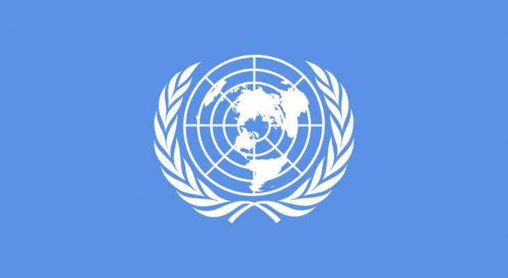 الأمم المتحدة:22 ألف شخص من الكونغو اجتازوا بحيرة البرت للوصول لأوغندا
