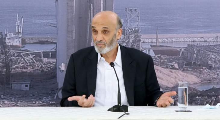 جعجع: لن تكون حكومة ميقاتي افضل من سابقاتها ولا نتوقع منها الا النتائج نفسها
