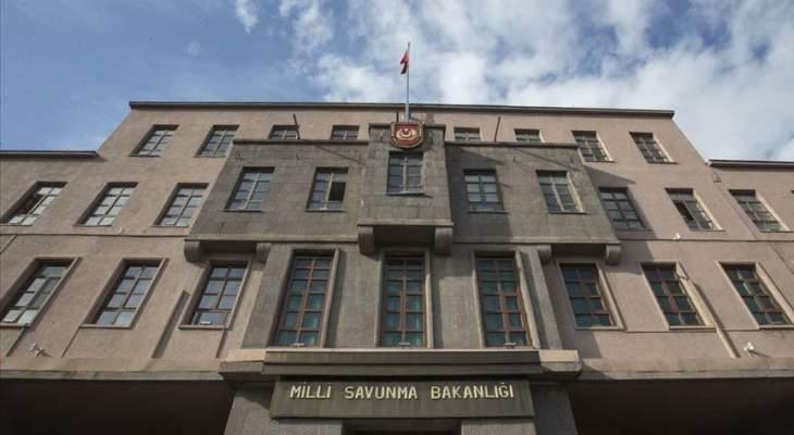 """الدفاع التركية: مقتل جنديين تركيين في عملية """"مخلب النمر"""" شمالي العراق"""