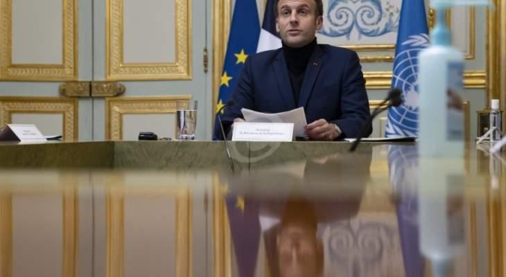 الرئاسة الفرنسية: ماكرون يريد أن تنضم المعارضة البيلاروسية إلى قمة مجموعة السبع