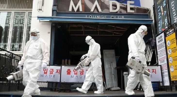 تسجيل 198 حالة إصابة جديدة بفيروس كورونا في كوريا الجنوبية