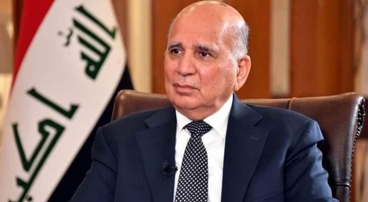 وزير خارجية العراق: نتطلع للعمل مع إدارة بايدن وطلبنا من إيران التدخل لوقف استهداف المنطقة الخضراء
