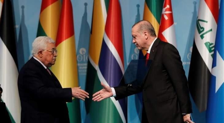 عباس وأردوغان أكدا هاتفيا أهمية إجراء الانتخابات الفلسطينية