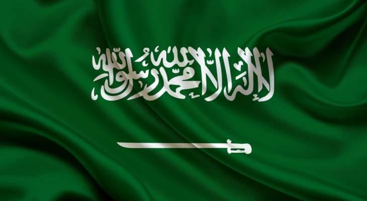 """الصحة السعودية: لا إصابات بـ""""كورونا"""" بين الحجاج حتى الآن وحالتهم الصحية مطمئنة"""