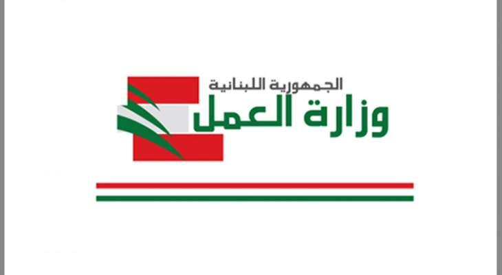 وزارة العمل: لن نوافق على طلبات استقدام عمال أجانب إلا بالحالات الملحة