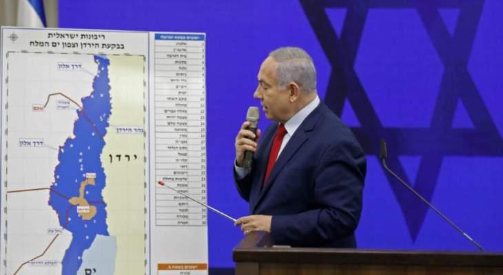 نتانياهو: السلام مع الأردن صامد رغم خطط الضم وهو لمصلحة البلدين