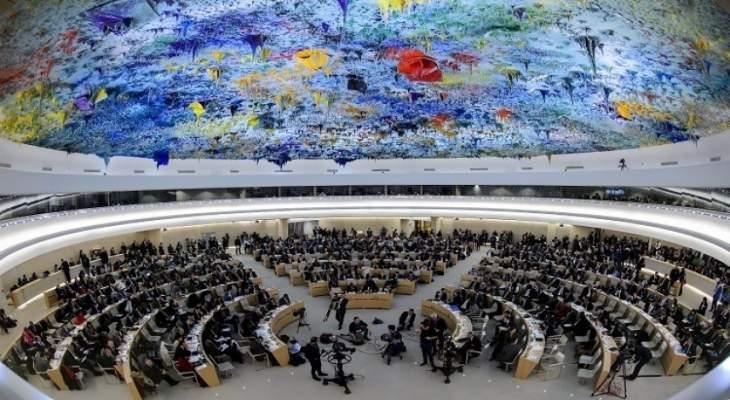 الدولية لحقوق الانسان: حادثة خان شيخون يجب ان تدخل في المُساءلة