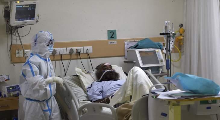 """640 وفاة و43654 إصابة جديدة بـ""""كورونا"""" في الهند خلال الـ24 ساعة الماضية"""