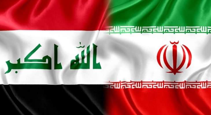 سلطات إيران أعلنت تسهيل دخول السياح الأجانب خاصة العراقيين إلى آبادان وخرمشهر