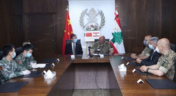 توقيع بروتوكول هبة مقدمة من السلطات الصينية إلى الجيش اللبناني