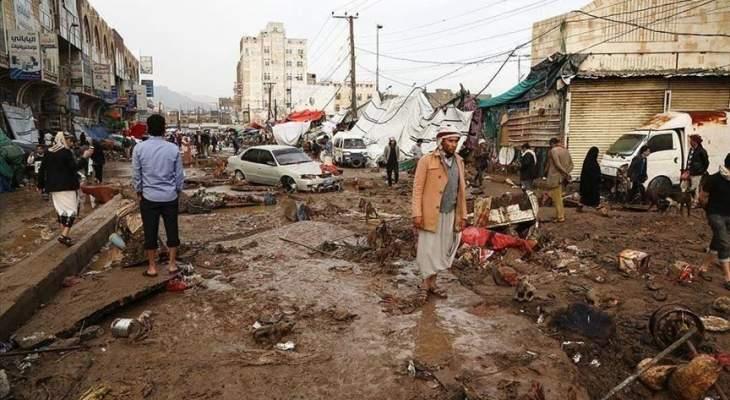 ارتفاع حصيلة ضحايا الأمطار الغزيرة في باكستان لـ23 قتيلا و34 مصابا