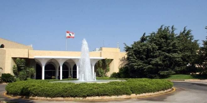معلومات الـLBCI: لا اجتماع حول التدقيق المالي اليوم في قصر بعبدا