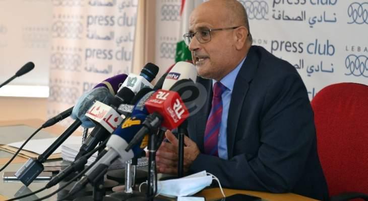 الاعلان عن 3 مناقصات لشراء الفيول اويل A وB والغاز اويل لزوم مؤسسة كهرباء لبنان