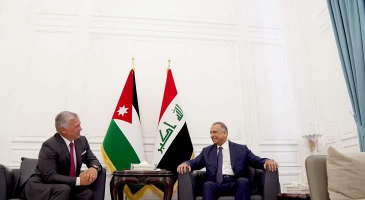 ملك الأردن ورئيس وزراء العراق ناقشا سبل تعزيز العلاقات الثنائية والتعاون المشترك