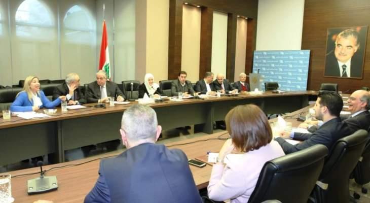 """""""المستقبل"""" عرضت للبيان الوزاري ودعت للمشاركة بذكرى اغتيال الحريري: سنعمل لتحقيق حلمه"""