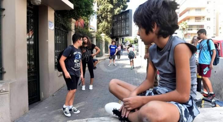 هل يدفع غلاء الأقساط لترك المدارس الخاصة؟