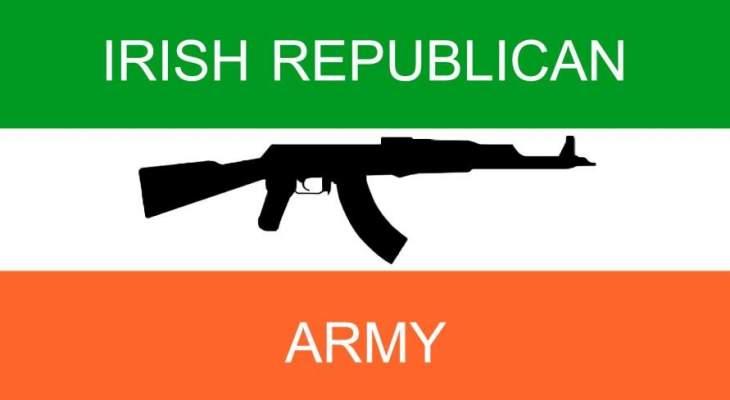 """""""الجيش الجمهوري الإيرلندي الجديد"""" يتبنى مقتل الصحافية الإيرلندية"""