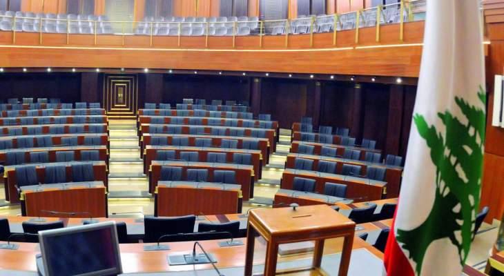 تأجيل جلسة اللجان النيابية المشتركة بسبب الاستشارات النيابية