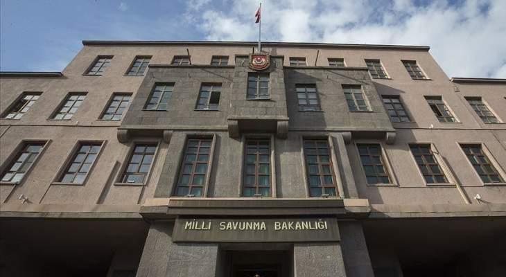 """الدفاع التركية: القبض على 6 إرهابيين من """"ي ب ك"""" شمالي سوريا"""