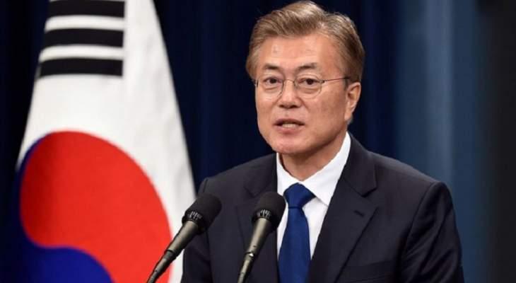 رئيس كوريا الجنوبية: لن نتوقف عن السعي من أجل تعاون أقوى مع اليابان