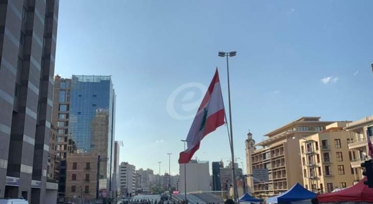 الفايننشال: تقاسم السلطة في العراق ولبنان يواجه تحديات