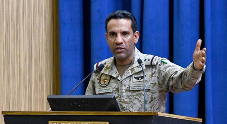 """التحالف العربي: إخلاء أحد أفراد طاقم السفينة الإيرانية """"سافيز"""" لمستشفى جازان"""