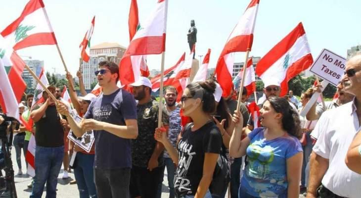مرجع روحي للجمهورية: هذه السلطة تمارس عقاباً جماعياً ضدّ اللبنانيّين