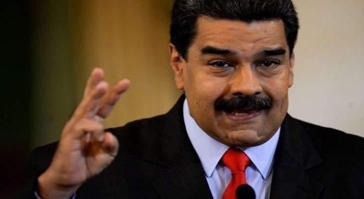 رئيس فنزويلا: بولتون ورئيس كولومبيا تآمرا لإغتيالي
