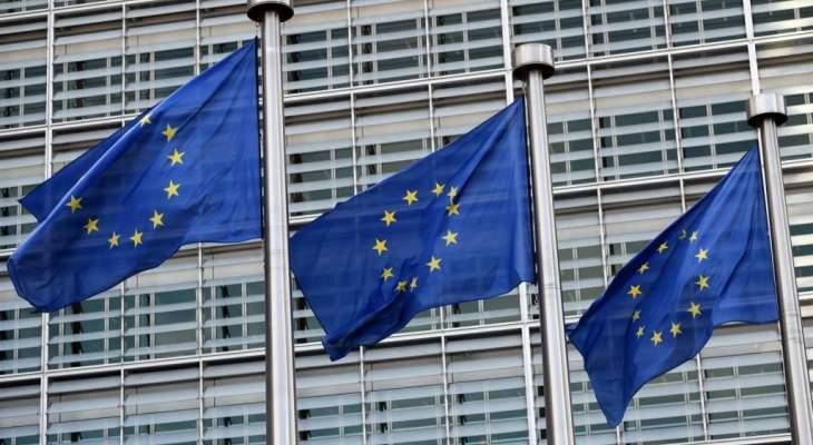 المفوضية الأوروبية تعتزم منح مساعدات بـ300 ألف يورو لمتضرري زلزال باكستان