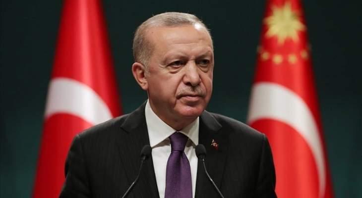 اردوغان: الوقوف بوجه العدوان الإسرائيلي بالقدس والمدن الفلسطينية واجب أخلاقي للإنسانية