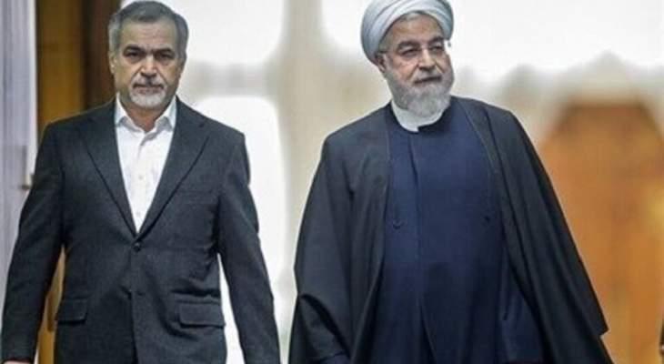 RT: القضاء الإيراني أصدر حكما بالسجن 5 سنوات بحق شقيق روحاني لقبوله رشاوى