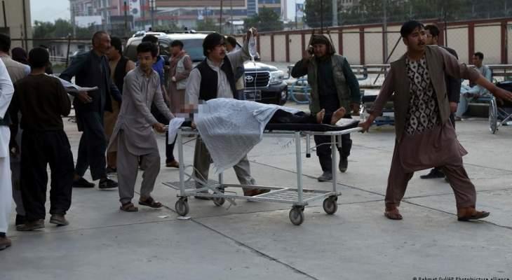 سكاي نيوز: مقتل 58 شخصاً بانفجار أمام مدرسة بالعاصمة الأفغانية كابول
