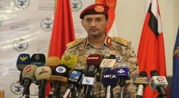 القوات المسلحة اليمنية: الهجمات على منشآت أرامكو نفذتها طائرات مسيرة بمحركات عادية ونفاثة