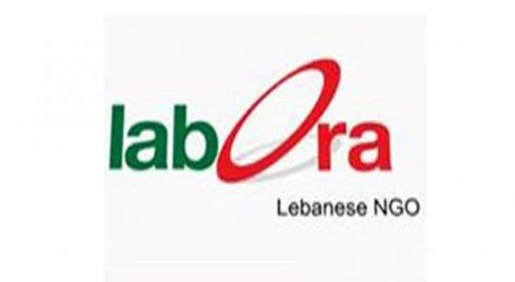لابورا والـ USAID تنظم دورات تدريبية لـ 400 شاب وصبية من مختلف المناطق اللبنانية