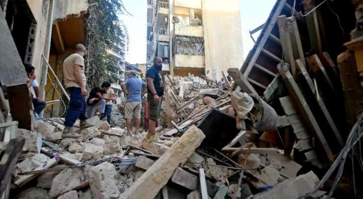أسباب انفجار مرفأ بيروت والمسؤوليات