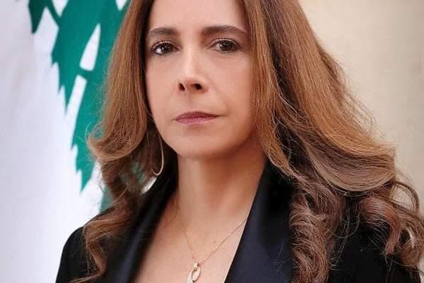 عكر: أمير قطر يقود جهود مساندة ودعم الشعب اللبناني وأولوة حكومتنا منع الإنهيار