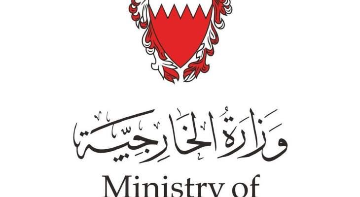 """خارجية البحرين استنكرت اعتداءات """"أنصار الله"""" على السعودية: انتهاك صارخ للقوانين الدولية"""