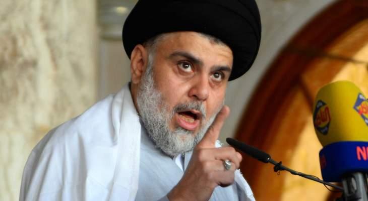 الصدر: النواب العراقيون عجزوا عن التصويت على الموازنة بسبب الخلافات متناسين معاناة شعبهم