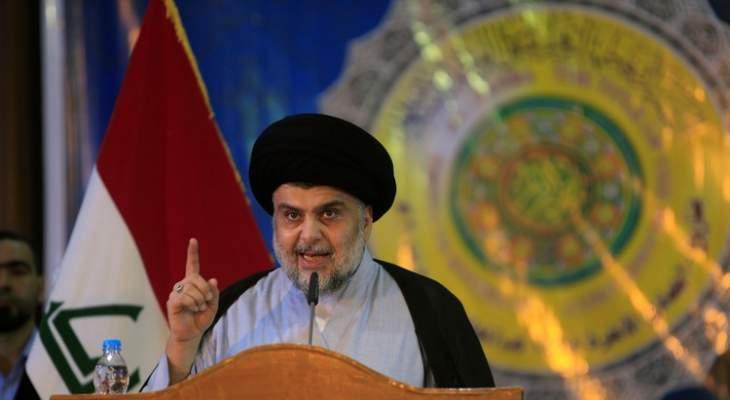 الصدر يدعو إلى اغلاق كل القواعد العسكرية الأميركية في العراق