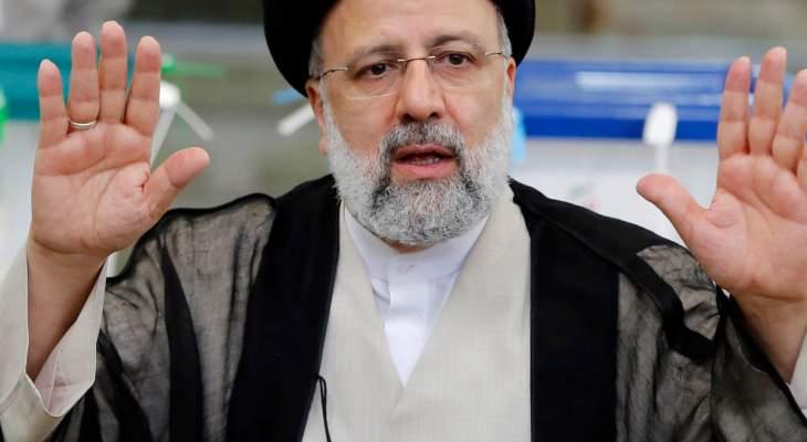 عشرات الوفود الرسمية تصل طهران للمشاركة في مراسم أداء القسم للرئيس الإيراني المُنتخب