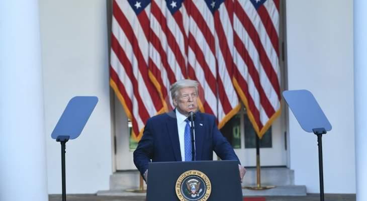 ترامب: تمديد حالة الطوارئ الوطنية بسبب خطر تدخل أجنبي في الانتخابات الرئاسية