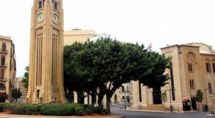 تأجيل الجلسة النيابية العامة المخصصة للموازنة إلى 27 و28 من الشهر الجاري