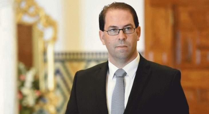 رئيس الحكومة التونسية يعلن عن تخليه عن الجنسية الفرنسية