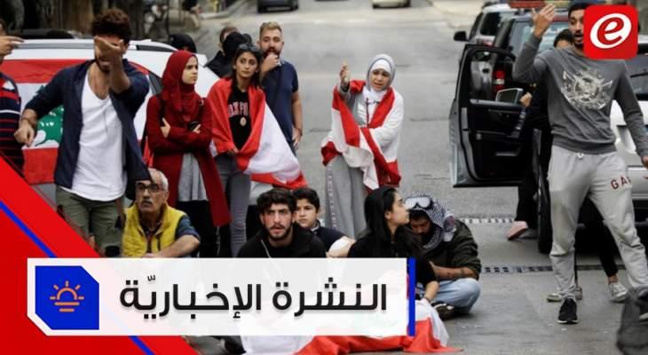 """موجز الأخبار: تحرّكات تحت عنوان """"أحد الوضوح"""" ومجلس النواب العراقي يوافق على استقالة الحكومة"""